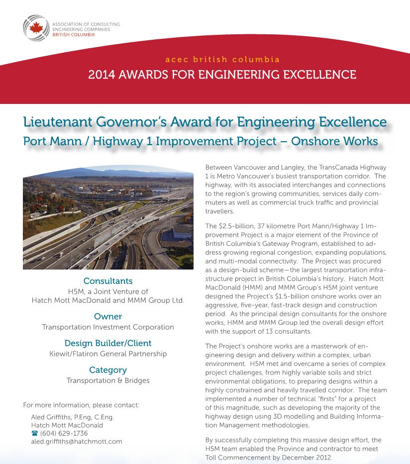acec lieutenant gov award 2014